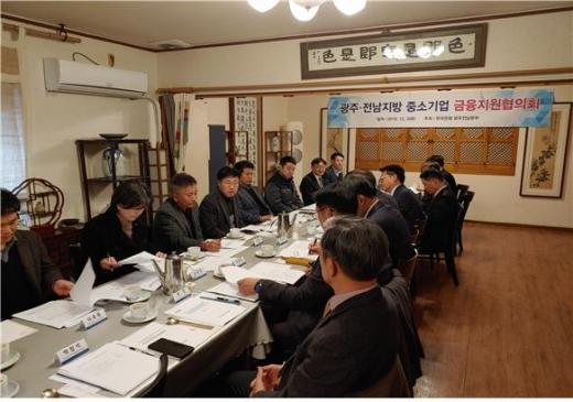 /사진=한국은행 광주전남본부 제공.