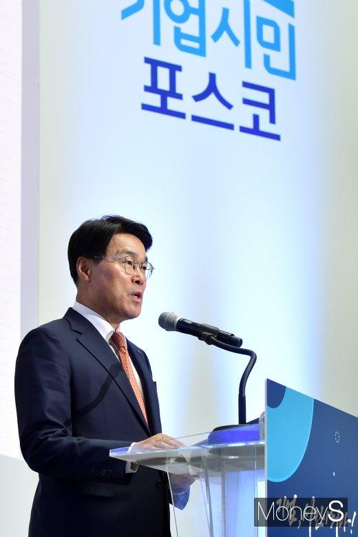 """[머니S포토] 최정우 회장 """"글로벌 모범시민으로 거듭날 것"""""""