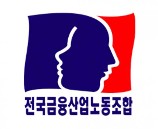 은행노조들, 지금 선거중… DLF사태 후폭풍 'KPI 개선' 화두