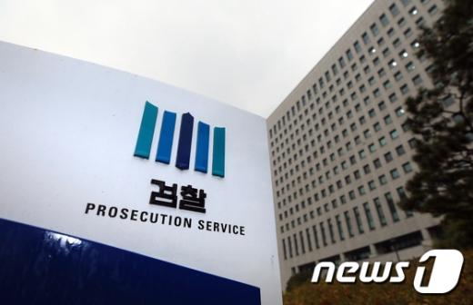 검찰, '김기현 첩보 보고' 전 靑 행정관 참고인 조사(속보)
