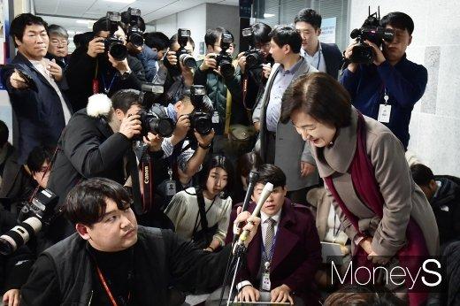 """[머니S포토] 추미애 """"검찰개혁은 시대적 요구…국민의 요구 부응할 것"""""""