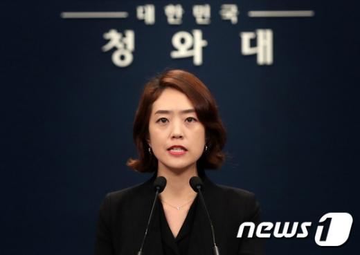 고민정 청와대 대변인. /사진=뉴스1