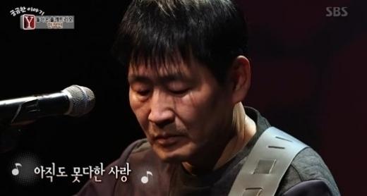 가수 한정선. /사진=SBS TV '궁금한 이야기 Y' 방송 캡처