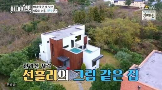 김현숙 집. /사진=TV조선 아내의 맛 방송 캡처
