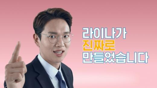 '대세' 장성규, 라이나생명 광고모델 발탁