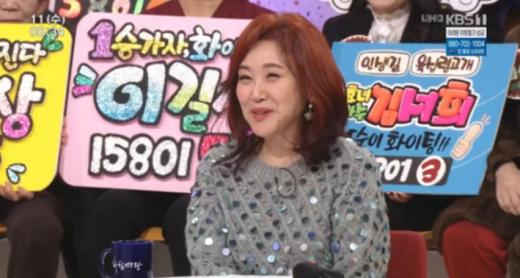 가수 주현미. /사진=KBS '아침마당' 방송화면 캡처