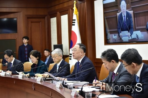 [머니S포토] 홍남기 부총리 주재 '제27차 경제활력대책회의'