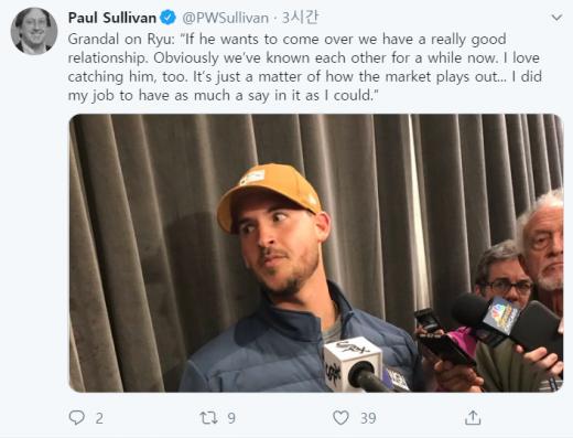 시카고 화이트삭스 포수 야스마니 그랜달의 코멘트를 전한 '시카고 트리뷴' 폴 설리반 기자의 트윗. /사진=폴 설리반 트위터 캡처