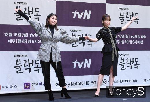 [머니S포토] 라미란·서현진 '기대되는 케미'