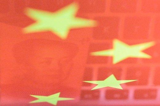 [잇츠IT] 중국은 PC 자국화에 성공할까