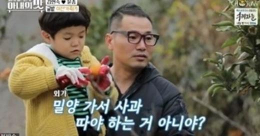 김현숙 아들 윤하민 군과 남편 윤종. /사진=TV조선 '아내의맛' 방송화면 캡처