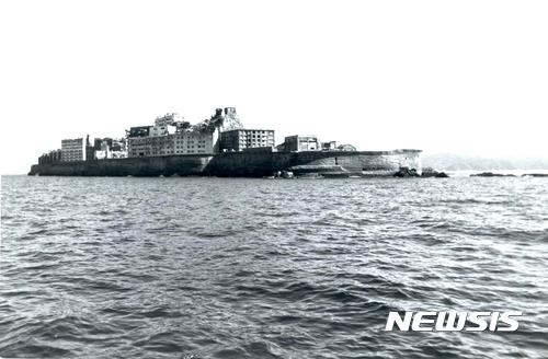 일제강점기 한국인 강제노역이 이뤄진 일본 하시마섬(군함도) 모습. /사진=뉴시스(국가기록원 제공)