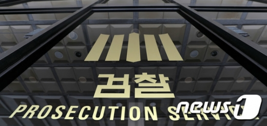 검찰, 조국 전 법무장관 3차 소환조사 (속보)