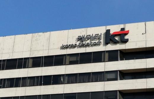 KT 차기 회장 후보가 9명으로 좁혀졌다. 사진은 본사 사옥 모습.
