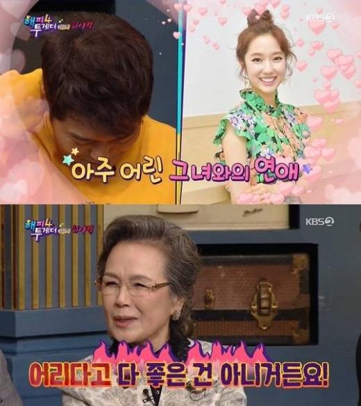 전현무 이혜성. /사진=KBS2 '해피투게더4' 방송캡처