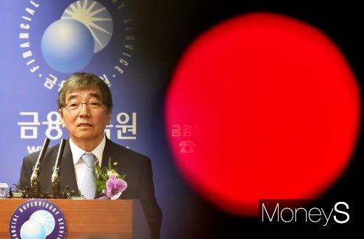윤석헌 금융감독원장./사진=머니S