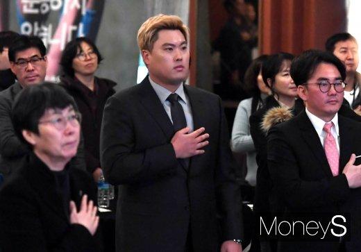 [머니S포토] '스포츠인권 선서의 날' 행사 참석한 류현진