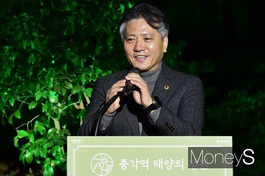 """[머니S포토] 신원철 서울시의회 의장 """"종각역 지하공간 정원으로 재탄생"""""""
