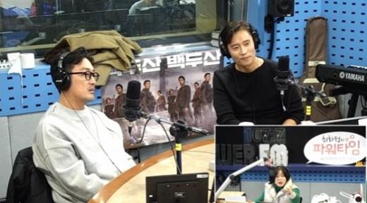 하정우, 이병헌 별명. /사진=SBS 최화정의 파워FM 방송 캡처