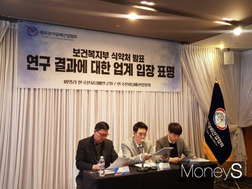 이병준 한국전자담배산업협회장(가운데)이 13일 서울 중구 이비스앰배서더 명동호텔에서 보건복지부 식약처 액상전자담배 유해성분 분석에 대한 업계 입장을 발표하고 있다./사진=머니S