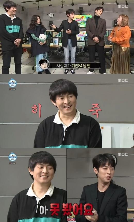 사진=MBC나혼자산다 방송화면 캡쳐