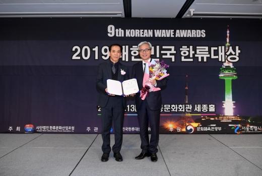 오산시, 대한민국 한류대상 '문화관광대상' 수상. / 사진제공=오산시