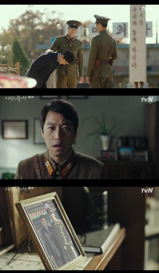 하석진 특별출연. /사진=tvN 방송캡처