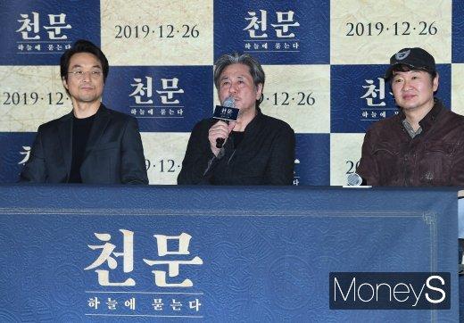 [머니S포토] 영화 '천문: 하늘에 묻는다' 주역들