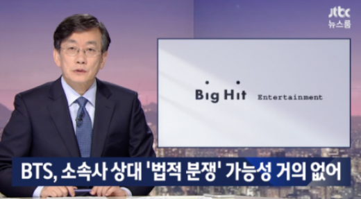 손석희 JTBC 사장. /사진=JTBC '뉴스룸' 방송화면 캡처