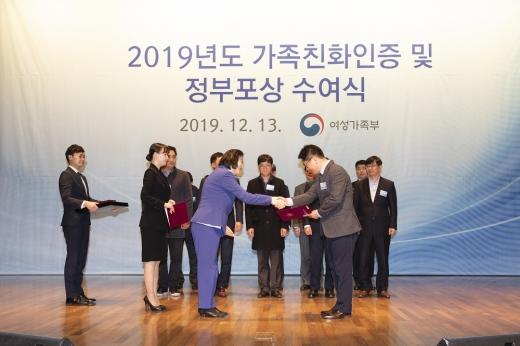 2019년도 가족친화인증 및 정부포상 수여식에 참석한 김재용 경기연구원 경영부원장. / 사진제공=경기연구원