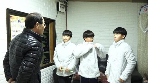 /사진=KBS 제공