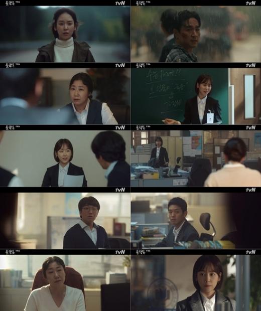 /사진=tvN '블랙독' 방송화면 캡처