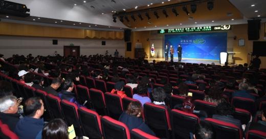 오산시는 독산성발굴조사 시민공개 설명회를 개최했다. / 사진제공=오산시