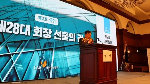 28대 대한건설협회 회장에 당선된 김상수 한림건설 대표. /사진=건설협회