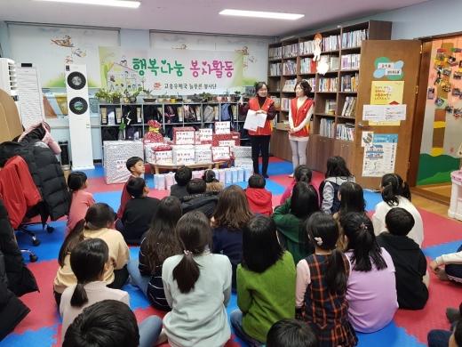 고흥우체국 행복나눔봉사단이 지역아동센터 아동들게 소원 선물을 전달하고 있다./사진=전남지방우정청 제공.