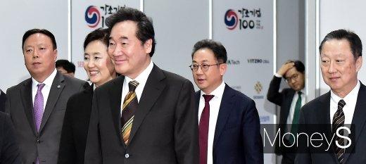 [머니S포토] 성수동에서 열린 '소재부품장비 강소기업100 출범식'