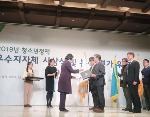 포천시, '2019 청소년정책 우수지자체' 국무총리 표창. / 사진제공=포천시