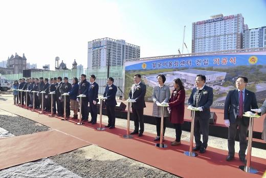 월곶어울림센터 건립 기공식. / 사진제공=시흥시