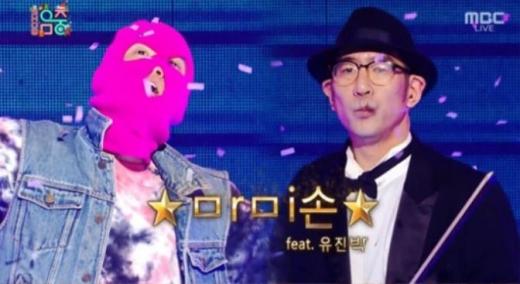 마미손(왼쪽)과 유진박. /사진=MBC '음악중심' 방송캡처