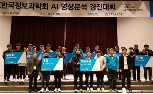 쏘카가 AI영상분석 경진대회를 개최했다고 24일 밝혔다./사진=쏘카