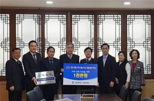 쌍용차협동회가 평택시에 장학금 100만원을 전달했다./사진=쌍용차