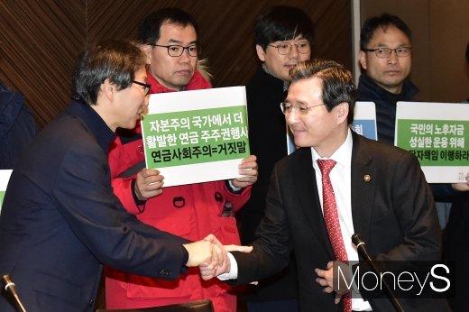 [머니S포토] 국민연금기금운용위, 인사나누는 김성주-김용범