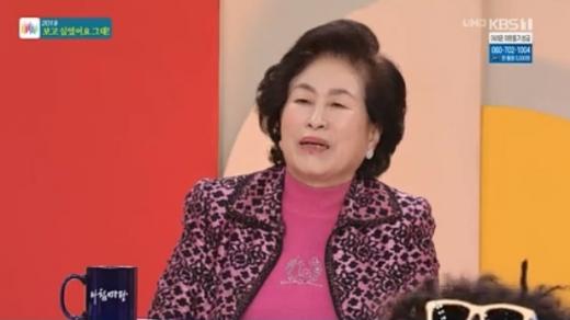 배우 전원주. /사진=KBS '아침마당' 방송화면 캡처