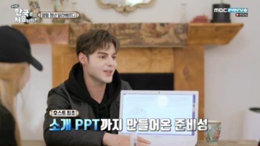 아제르바이잔 출신 알라베르디. /사진=MBC에브리원 '어서와 한국은 처음이지' 방송화면 캡처