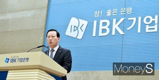 김도진 IBK기업은행장이 27일 서울 중구 을지로 기업은행 본점 대강당에서 열린 이임식을 하고 있다,/사진=임한별 기자