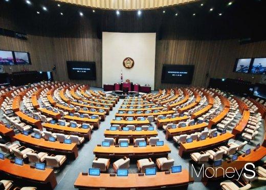 여야 교섭단체 3당은 27일 오후 3시 국회 본회의를 열기로 합의했다. /사진=임한별 기자