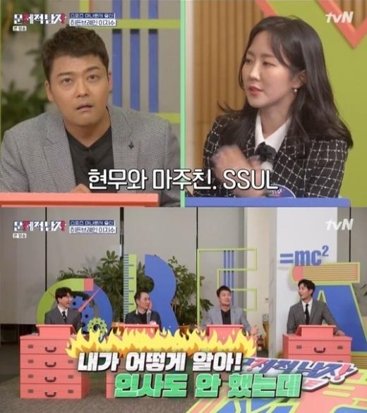 전현무 이지수 출연. /사진=tvN '문제적 남자' 방송화면 캡처
