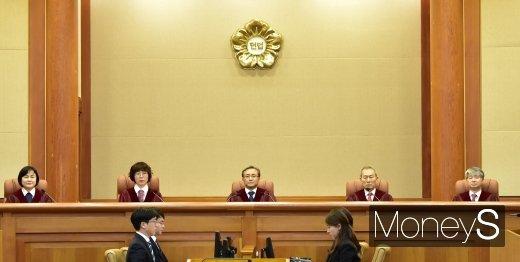 사할린 강제징용 피해자들이 국가를 상대로 낸 헌법소원 사건은 위헌심판 대상이 아니라는 헌법재판소 판단이 나왔다. /사진=임한별 기자