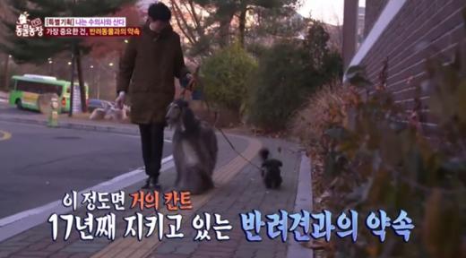 'TV동물농장'에서 황철용 수의사와 사는 반려견 모습. /사진=SBS 'TV동물농장' 방송화면 캡처
