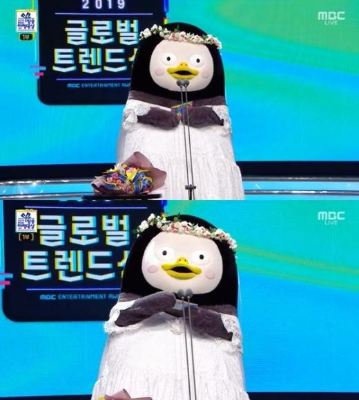 펭수가 '2019 MBC 연예대상' 시상자로 등장했다. /사진=MBC 연예대상 방송 캡처